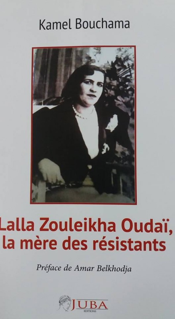 image from eldjazairmag.com