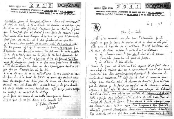 image from www.liberte-algerie.com